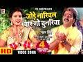 आ गया Pawan Singh का नवरात्री स्पेशल NEW देवी गीत 2018 - Jode Nariyal Char Go - Hindi Mata Bhajan