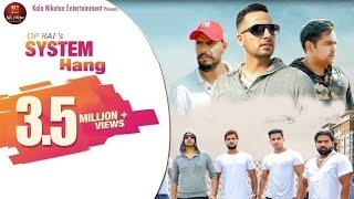 SYSTEM HANG   Latest Haryanvi Song 2019   Rohit Tehlan   New   Savya Rai I Kala Niketan