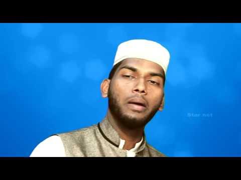 Xxx Mp4 Malar Virinhidunnitha Raheem Adhoor Malar Madeena Lyrics Shukoor Irfan 3gp Sex