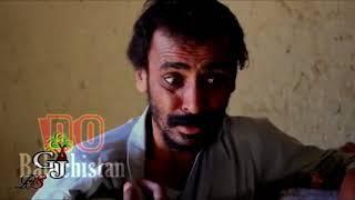 Sheroo is Back Balochi movie