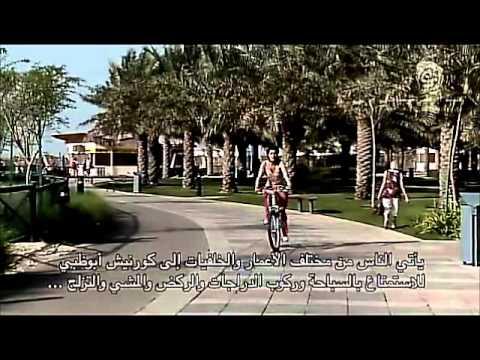 Biking at Abu Dhabi.wmv