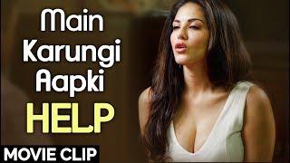 Main Karungi Apki Help | SUNNY LEONE | Kuch Kuch Locha Hai | Hindi Movie Hot Comedy