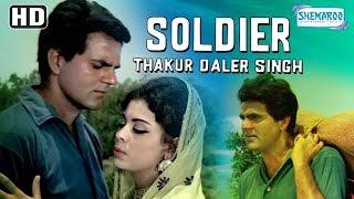 Soldier Thakur Daler Singh {HD} (With Eng Subtitles) - Dharmendra | Deepa |Om Prakash |Ajit |Mehmood