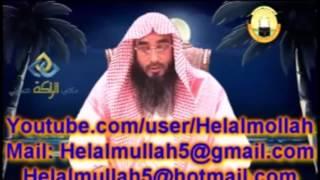 যাকাত পর্ব ০৩ (Zakat Part-3) By Sheikh Motiur Rahman Madani