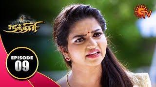 Nandhini - நந்தினி   Episode 09   Sun TV Serial   Hit Tamil Serial
