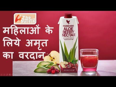 Aloe Berry Nectar Benefits Explained | Hindi | Ankit Jain | FLP | Crack The Deal | Drinks