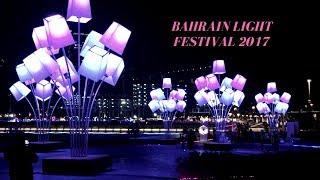 Bahrain Light Festival 2017