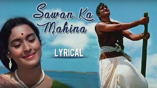 Sawan Ka Mahina Full Song With Lyrics | Milan | Lata Mangeshkar & Mukesh Hit Songs