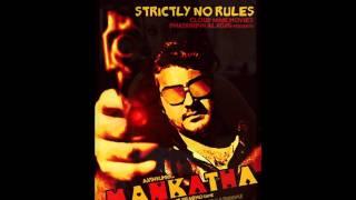 Mankatha - Mangatha Theme Music