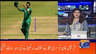 why sharjeel Khan not play against srilanka series 2019 latest news