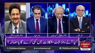 Program Breaking Point with Malick 07 June 2019 | HUM News