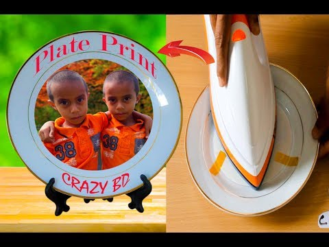 How to Print Your Photo on PLATE / DISH at Home  - Using Electric Iron