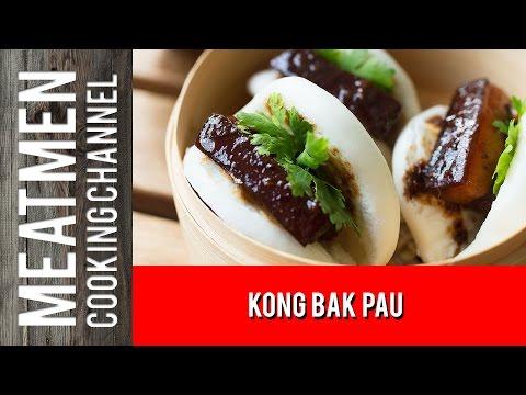 Kong Bak Pau (Braised Pork Buns) - 扣肉包