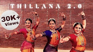 Thillana 2.0 - Dhanashree | NRITYA KALA NIKETAN | BHARATNATYAM DANCE