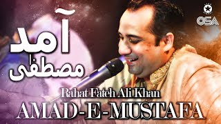 Amad e Mustafa | Rahat Fateh Ali Khan | Qawwali official version | OSA Islamic