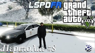 gta v mods arrest manager