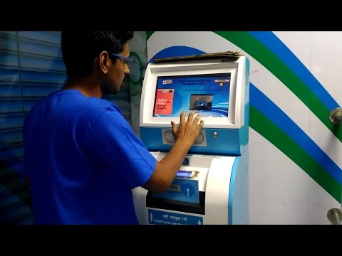 How to Use State Bank Automatic Passbook Printing Machine