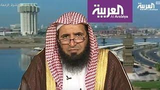 """#x202b;داعية يتهم النساء بأنهم """"بربع عقل"""" .. يغضب السعوديين والسعوديات#x202c;lrm;"""