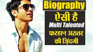 Farhan Akhtar Biography: Journey of multi-talented person of Bollywood | FilmiBeat