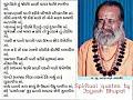 Download  સુરવીરને તુ જોઈને પ્રાણી કાયર થઈને ભાગીશ મા - દાસ પુરષોતમ Narayan Swami MP3,3GP,MP4