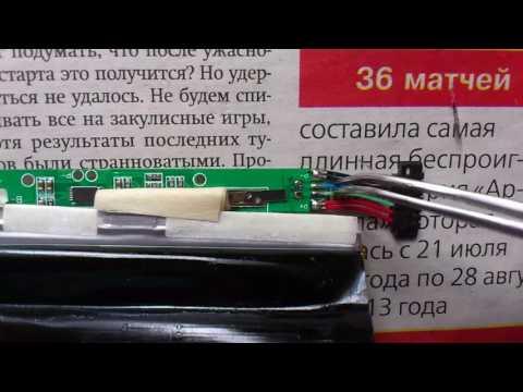 Repair battery C11P1303 for ASUS Google Nexus 7 2nd gen 2013