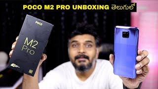 POCO M2 Pro Unboxing & initial impressions ll in Telugu ll