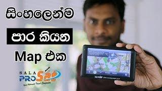 Sinhala Navigation Map System for Vehicles