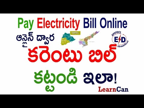 How to Pay Electricty bill Online for Andhra Telangana, Current bill in Telugu | English CC