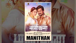 Manithan