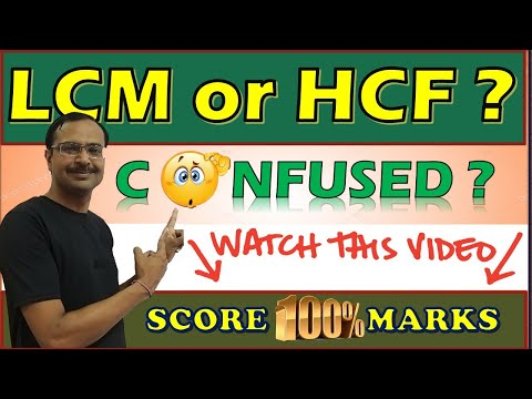 Trick 225 - Remove HCF/LCM Confusion in Statement Problems