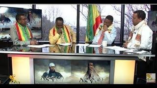 Eletawi Videos - 9tube tv