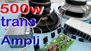 How+to+Build+Amplifier+200W+circuit+Transistors+D718+and+