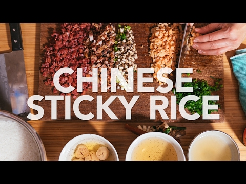 CHINESE STICKY RICE 糯米饭 with Instant Pot