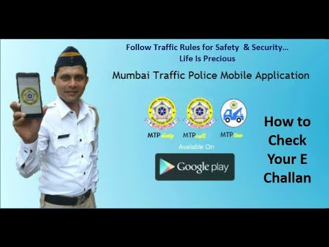 Tech-Check #4 - How to Check  E Challan of Your Vehicle by Using MTP APP - Mumbai Traffic Police App
