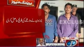 Sindh Police killed Rangers Cadet by Fake Encounter in Karachi