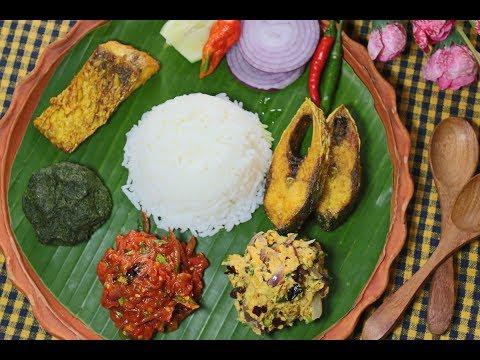 বৈশাখী রেসিপি | পহেলা বৈশাখের রান্না | Boishakhi Vorta Recipe | Pahela Baishakh Recipe