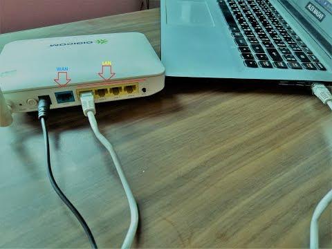How to configure Digicom router