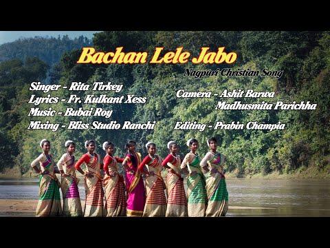 Xxx Mp4 Bachan Lele Jabo Nagpuri Christian Song Rita Tirkey 2019 3gp Sex
