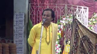কবিগান-অসীম সরকার (Kobigan- Asim Sarkar)