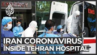 Coronavirus pandemic: Iran health authorities fear increase in cases