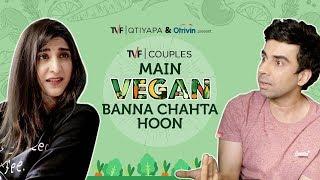 TVF Couples | Main Vegan Banna Chahta Hoon