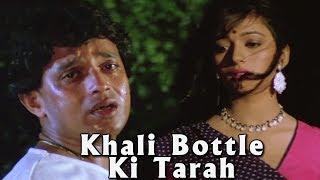Khali Bottle Ki Tarah - Madhuri Dixit, Mithun Chakraborty, Ilaaka Song