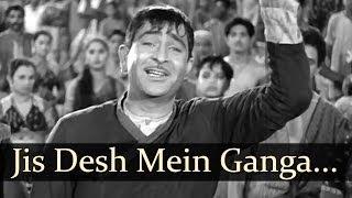 Jis Desh Mein Ganga Behti Hai - Raj Kapoor - Mukesh,Manna Dey, Lata - Indian Patriotic Songs