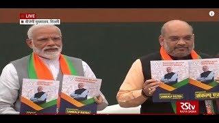Download BJP releases election manifesto (Sankalp Patra) 2019 Video