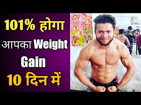 How to Gain Weight Fast Naturally 2018 Hindi | Weight Gain Tips 2018 |Skyking Health