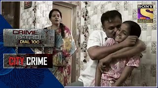 City Crime , Crime Patrol , चुप्पी , Mumbai