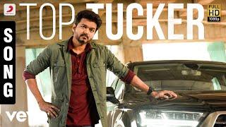 Sarkar ( Tamil) - Top Tucker Tamil Song | Thalapathy Vijay | A .R. Rahman