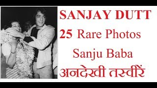 Sanjay Dutt- Must See 25 rare photos of Sanjay Dutt