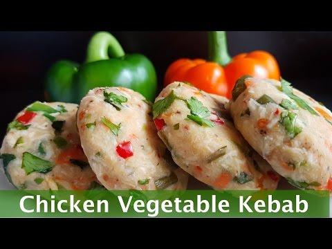Chicken Vegetable Kebab   چکن ویجیٹیبل کباب - Cook with Huda