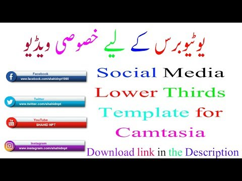 How to Create Social Media Lower Thirds Template for Camtasia in Hindi /Urdu